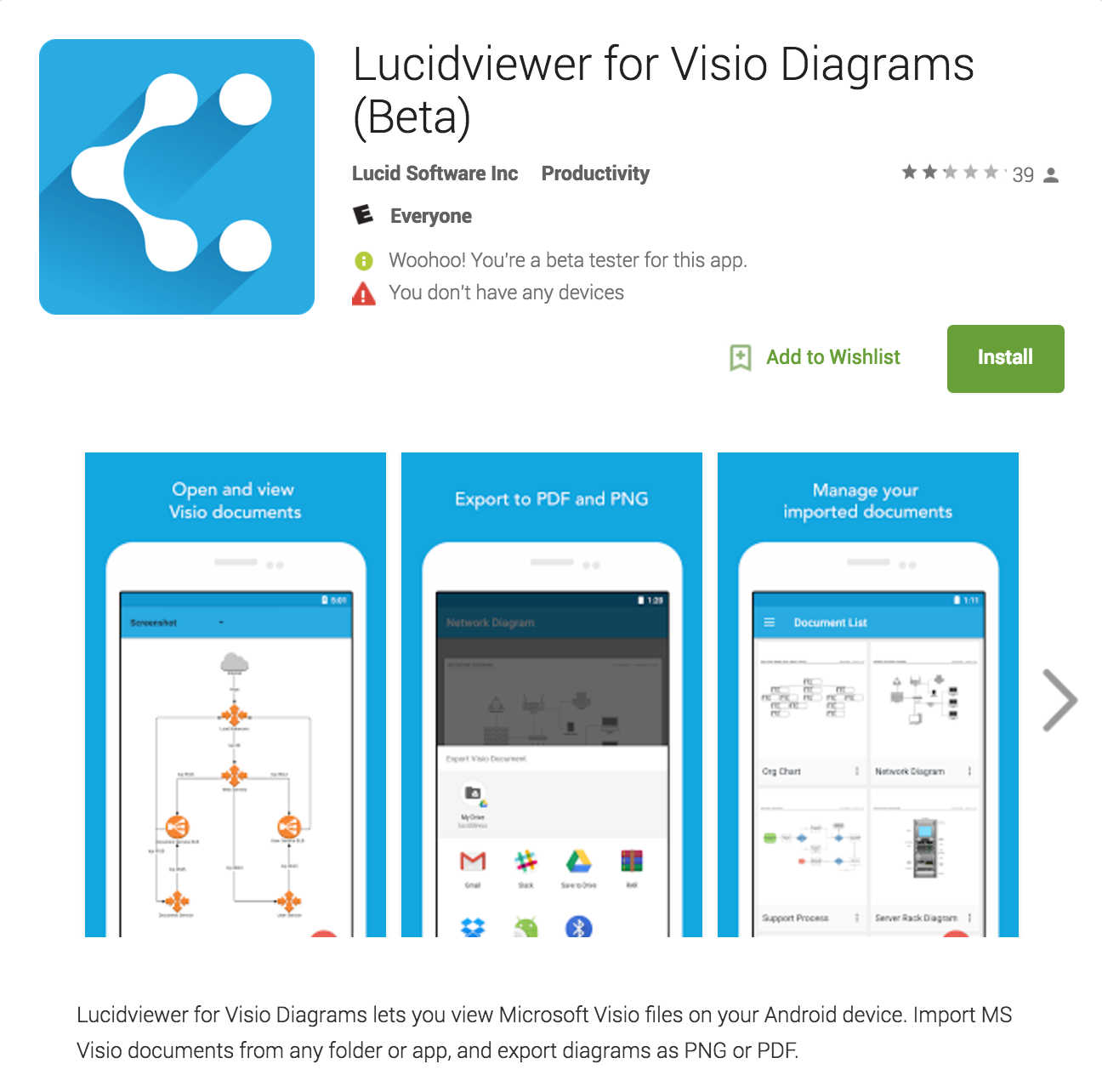 Visio viewer for Android